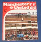 MANCHESTER UNITED HOME PROGRAMMES 1978-1979