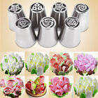 7pcs Russian Tulip Icing Piping Nozzles Cake Decoration Decor Tips Cooking Tools
