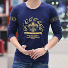 Fashion Men's Long Sleeve T-shirt Crew Neck Printing Casual Tee Top PLUS SIZE