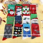 New Cute Winter Warm Christmas Gift Cotton Stockings Socks Xmas Unisex 5 Pairs