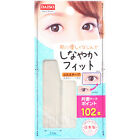 Daiso Japan Makeup Double Eyelid Adhesive Tape New Edition - Made in Japan