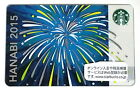 $1 Start~ Starbucks Japan 2015 HANABI Fireworks Card with Sleeve