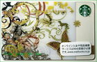 $1 Start~ Starbucks Japan Exclusive AR Butterfly Asami Kiyokawa Card with Sleeve