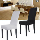 2 4 6 Pcs Removable Stretch Slipcovers Dining Lycra Spandex Chair Seat Cover