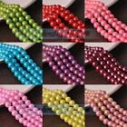 NEW Gold/Silver Foil Lacquer Round Loose Spacer Glass Beads 4/6/8/10mm