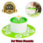 Automatic Electric 1.6 L Flower Style Pet Water Fountain Dog/Cat Drinking Bowl