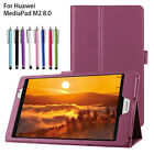 New PU Leather Case Cover Stand For Huawei MediaPad M2 8.0 8 inch Tablet