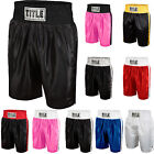 Kyпить Title Boxing Classic Edge Satin Performance Boxing Trunks на еВаy.соm