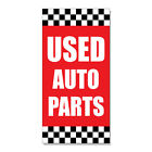 Used Auto Parts Auto Body Shop Car Repair  DECAL STICKER Retail Store Sign