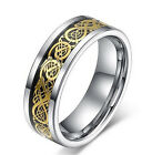8MM Gold Celtic Dragon Ring Tungsten Carbide Men's Ring Wedding Band M41