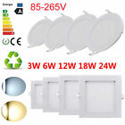 3W 6W 24W RECESSED LIGHTING LED PANEL CEILING DOWN LIGHT ULTRASLIM ROUND SQUARE