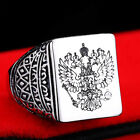 316L Titanium Steel Eagle Ring Mens Ring 20mm Men's Band Ring M34