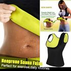 Women Hot Neoprene Body Shaper Slimming Waist Slim Belt Yoga Vest Underbust New