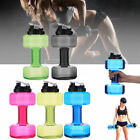 Large Dumbbell Shaped Cup Sport Fitness Water Drink Gym Home Exercise Bottle PD