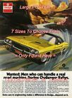 """DODGE CHALLENGER RALLYE 1972 = Car YELLOW = POSTER CHOOSE FROM 7 SIZES 19"""" - 36"""""""