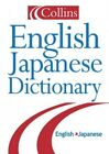 Collins Shubun English-Japanese Dictionary by Goris, Richard C 0004334051 The <br/> FREE US DELIVERY | ISBN: 0004334051 | Quality Books