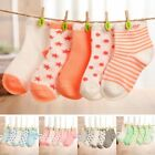 5 Pairs Cute Baby Unisex Cartoon Cotton Socks NewBorn Toddler Kids Soft Socks