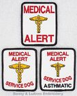 SEW ON   MEDICAL ALERT SERVICE DOG PATCH 2.5X3 IN Danny & LuAnns Embroidery