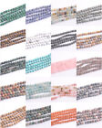 Wholesale Matte Natural Gemstone Round Spacer Loose Beads 4MM 6MM 8MM 10MM 12MM