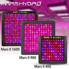 Mars II 400W 700W 900W 1200W 1600W LED Grow Light Panel Indoor Plant Veg Flower