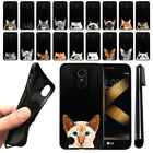 For LG K20 Plus TP260 MP260 K20 Cat Design TPU Black SILICONE Case Cover + Pen