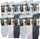LADIES wellington boot socks wellie welly FULLY  CUSHIONED MADE WITH WOOL