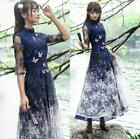 Womens Lace Bowknot Ball Gown Long Dress Slim Fit A-type Skirts Retro Party New