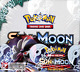 POKEMON TCG SUN & MOON GUARDIANS RISING BOOSTER SEALED BOX - ENGLISH - IN STOCK!
