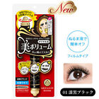 Isehan Japan Kiss Me Heroine Make Beauty Volume Dial Type Mascara - NEW