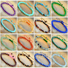 Natural 6mm Gemstone Bracelets Healing Power Crystal Macrame Adjustable 7-9 Inch