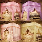 Mosquito Net Bed Canopy Lace Luxury 4 Corner Square Princess Fly Screen indoor image