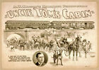 Photo Print Vintage Poster: Stage Theatre Flyer Uncle Toms Cabin 07