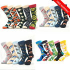 Men Cotton Socks Animal Bird Shark Corn Sea Food Novelty Funny Dress SOX 15style