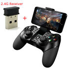 Wireless Game Controller Remote Joystick For Mobile IPhone IOS FORTNITE NINJA