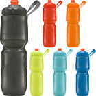 Внешний вид - Polar Bottle 24 oz. ZipStream High Flow Insulated Squeezable Water Bottle