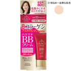 Kose Japan Grace One Rich Collagen & Astaxanthin BB Cream SPF35PA+++ for Age 50s