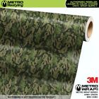 MINI ARMY GREEN Camouflage Vinyl Vehicle Car Wrap Camo Film Sheet Roll Adhesive