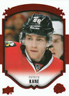 """2015-16  UPPER DECK UD PORTRAITS """"RED VERSION"""" TOYS R US EXCLUSIVE-FREE S/H"""