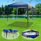 2x2m 3x3m Pop up Gazebo Waterproof Marquee Canopy Outdoor Garden Party Tent