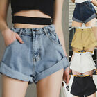 Summer Women's  High Waisted Shorts Casual Denim Jeans Loose Hot Short Pants