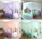 4 Corners Post Canopy Bed Curtain Mosquito Net Or Frame Twin Full Queen King  image