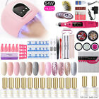 Nail Art Full Kit LED UV Gel Polish Dryer Lamp Stickers Rhinestone Nail Tool Set