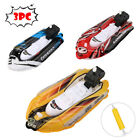 Mini Inflatable Yacht Boat Children's Bath Toys Pool Toys Motorboats For Baby