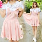 Anime Kawaii Cat Overalls Dresses Lolita Cosplay Girl Hollow out Cat Claw Skirt