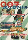 "CASINO ROYALE 1967 Nude Woman PSYCHEDELIC Japan =MOVIE POSTER 10 Sizes 17""-4.5FT $62.88 CAD on eBay"