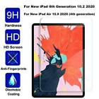 "For New iPad Air 10.9"" 4th 8th Gen 10.2"" 2020 Tempered Glass Screen Protector"