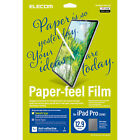 ELECOM Japan Paper Feel Screen Protector for drawing and writing  iPad 12.9 inch