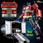 KBB Transformers OP MP10V G1 Optimus Prime Container Metal Version 8\