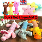 Funny Pet Puppy Chew Play Squeaker Squeaky Cute Comfy Plush Sound Dogs Toys Xmas