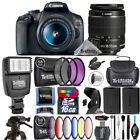 Canon EOS Rebel T7 DSLR Camera + 18-55mm Lens + Slave Flash + 9PC Filter Kit